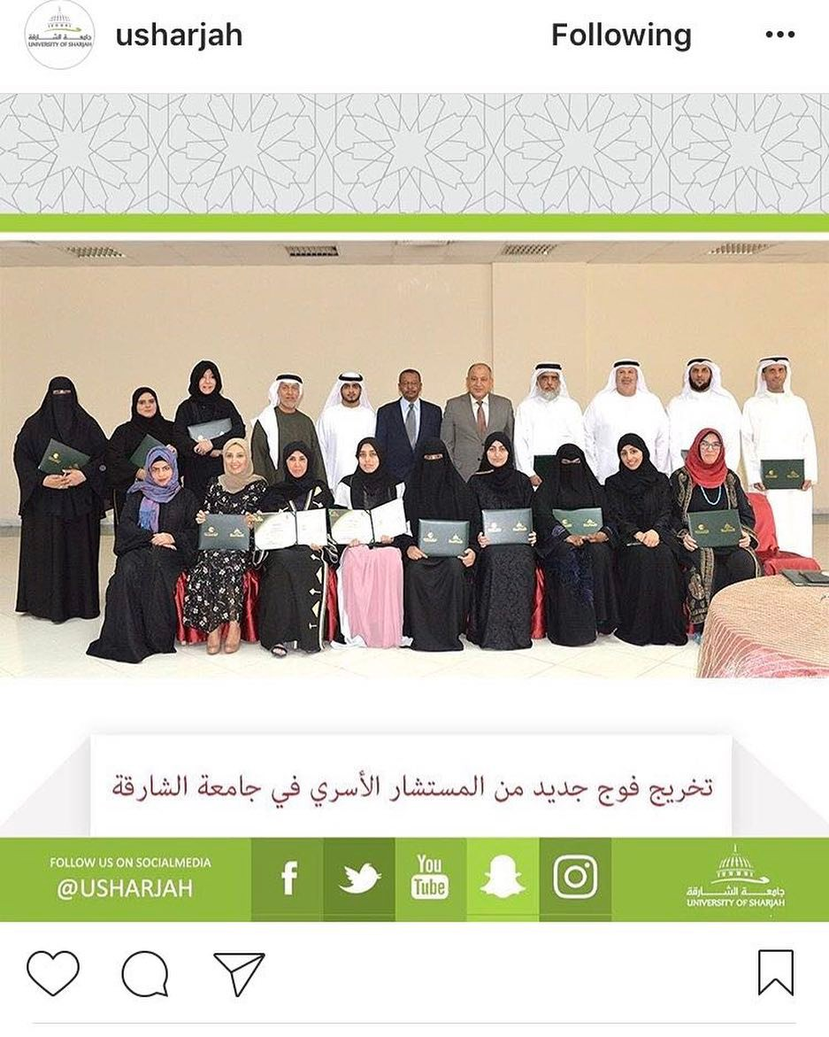Sharjah Graduation