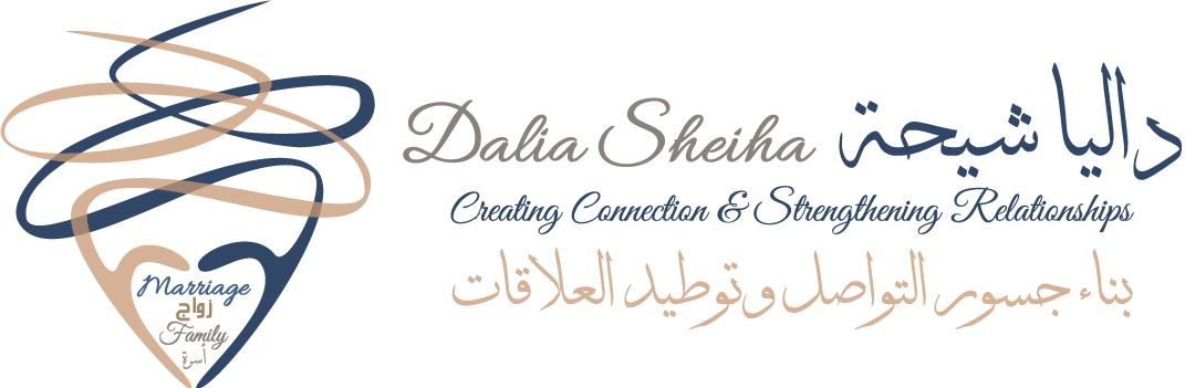 Dalia-Sheiha-Logo
